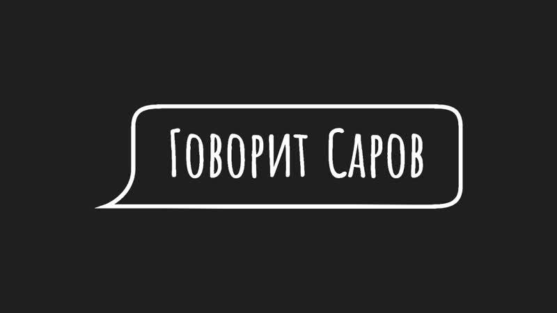 Белая ворона Юрий Щербак