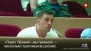 Саратовскому депутату раскритиковавшему пенсионную реформу недвусмысленно намекнули