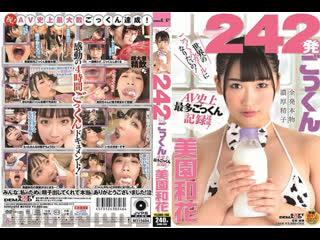 Misono Waka [SDMU-958]{Порно Хентай Hentai Javseex  Porno Brazzers Big tits Cum Documentary Аниме Anime}