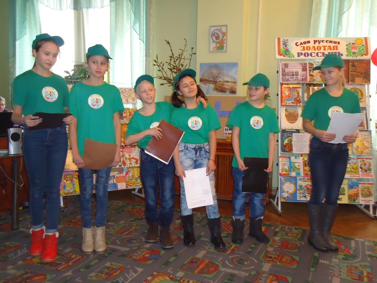 донецкая республиканская библиотека для детей, отдел организации досуга для детей, валеологический квн, эколого-натуралистический центр, детям о книгах