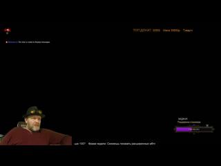 "Diablo III: ""Упущеньем Пандоры на тысячи лет..."""