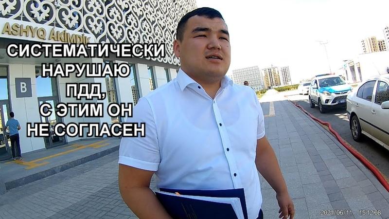 И снова акимат и снова нарушения ПДД ДК ТУРКЕСТАН