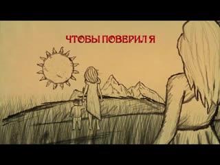 Миша Марвин feat. Мот - Спой [Lyric] (2020)