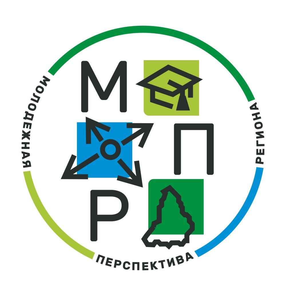 Афиша Екатеринбург Конкурс «Молодежная перспектива региона»