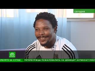 Интервью для НТВ от Вуйо Зангка - тренера команды Zastava