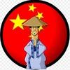 Тренды AliExpress. Товары из Китая.
