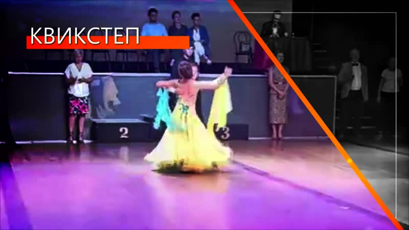 Турнир Восходящие звезды г Севастополь 20 сентября 2020