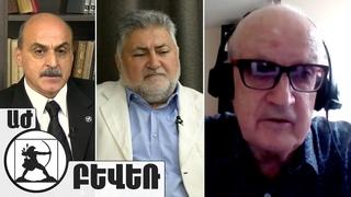 Андрей Пионтковский: Армения и геополитика Южного Кавказа