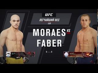 VBL 25 Bantamweight Urijah Faber vs Marlon Moraes