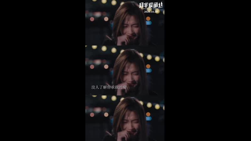 Huang Jingyu Johnny 黄景瑜🐋 Фильм XX Love Oversize Love