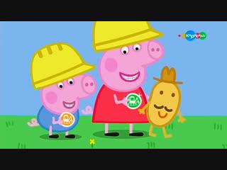 Свинка Пеппа на русском 5 СЕЗОН ВСЕ СЕРИИ ПОДРЯД мультики для детей