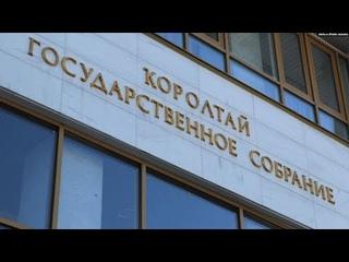 Заседание рабочей группы по ситуации с вкладчиками инвестплощадки ООО «Золотой запас»