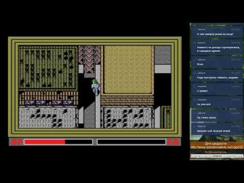 Shiryou Sensen War of the Dead 2 MSX2 01