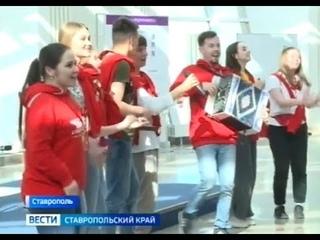 """Фестиваль """"Солдатский конверт"""" стартует в Ставрополе"""