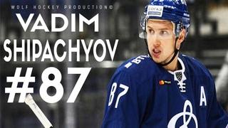 The Best Of Vadim Shipachyov   KHL Highlights   HD