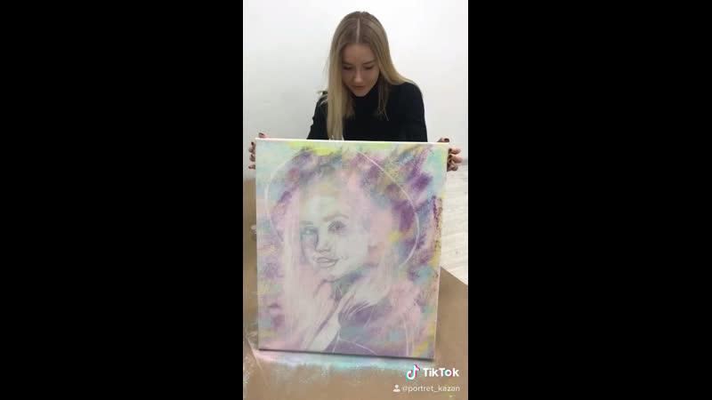 Портрет цветными Блестками