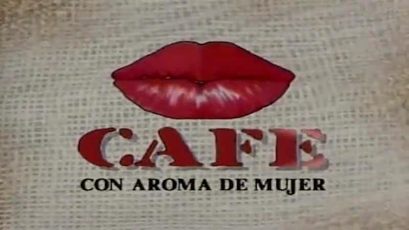 Кофе с ароматом женщины. Промо