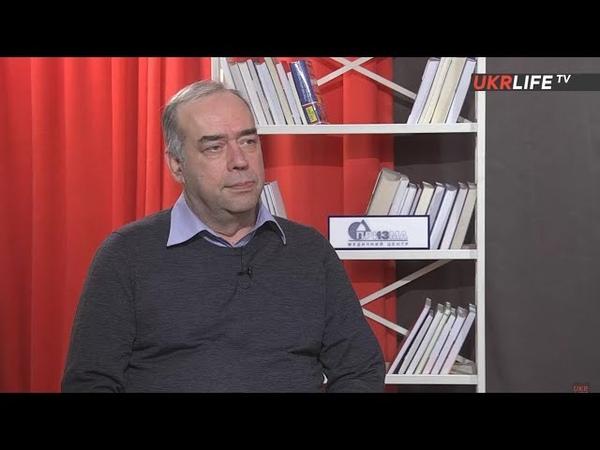 Сбой российской системы и конец четырёхлетнего боевика Александр Мартыненко