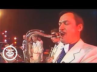 """Концерт эстрадной и джазовой музыки """"Московская осень"""" (1986)"""