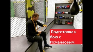 """Емельяненко продемонстрировал тренировку в клубе """"Ахмат"""" / Работа над зашитой от боковых ударов!"""
