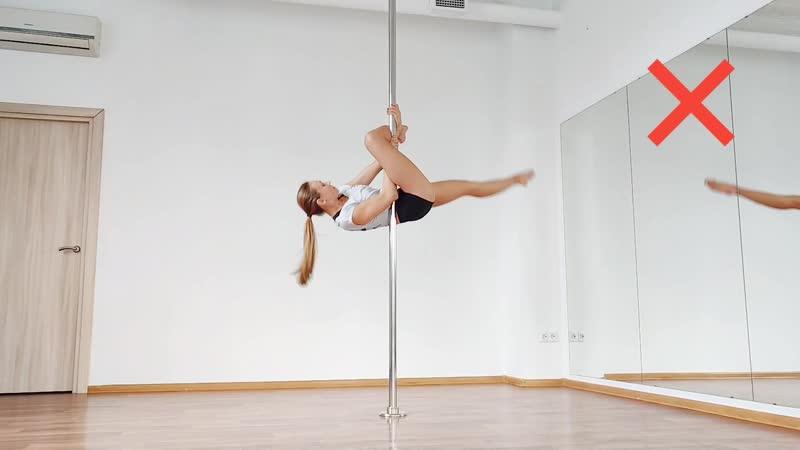 Обучалка Шпагат Шишковой Студия танцев Pole Dance Style