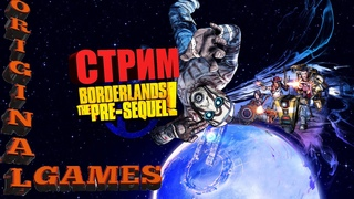 [-2] Borderlands The Pre-Sequel (-)