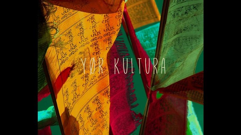 Yør Kultura ➳ Pokhara Love Jota Karloza remix Lump Records