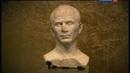 Раскрытые тайны Рима 6 серия Цезарь