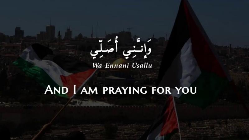 Fairuz - Zahrat Al-Mada'en (Modern Standard Arabic) Lyrics Translation - فيروز زهرة المدائن