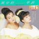 The Lily - Bai Fang Chun Tian