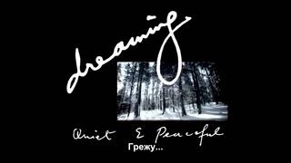 Queen - A Winter's Tale - русские субтитры