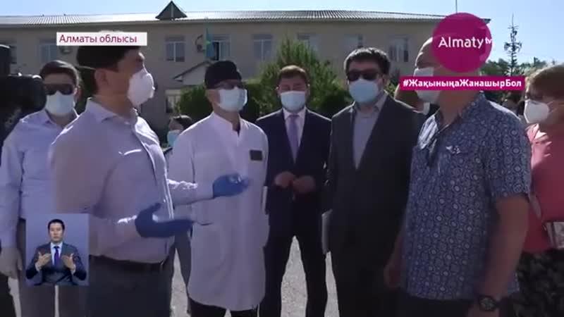 Ресейден келген дәрігерлер Алматы облысы ауруханаларын аралап қайтты