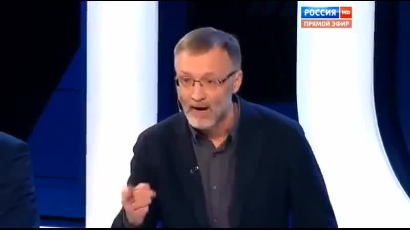 Сергей Михеев разнес в пух и прах американцев