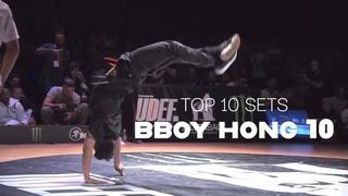 "Top 10 Set Of BBoy Hong 10 ""King Of Korea"""