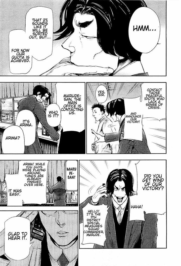 Tokyo Ghoul, Vol.8 Chapter 78 Diversion, image #11