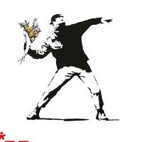 Логотип * СОТРУДНИКИ ДОБРА
