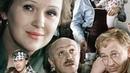 По семейным обстоятельствам - 1977 Комедия, мелодрама.