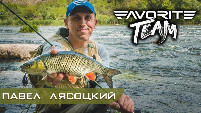 Как поймать голавля на воблер Секреты рыбалки на Южном Буге Favorite Team