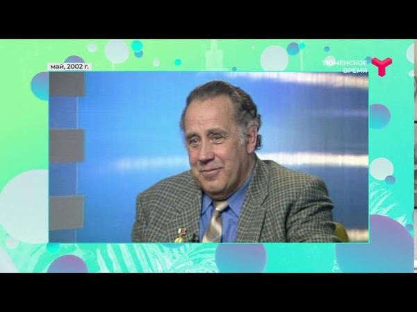 Воспоминания Владислава Крапивина Эксклюзивное интервью