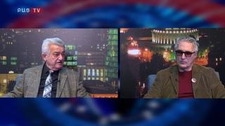 Bac tv. Уроки Армении на русском