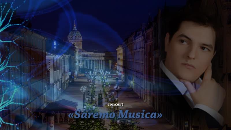 Сольный концерт Сергея Боголюбского Станем музыкой часть 2