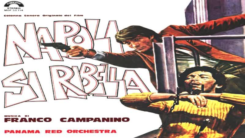 Franco Campanino Napoli si ribella