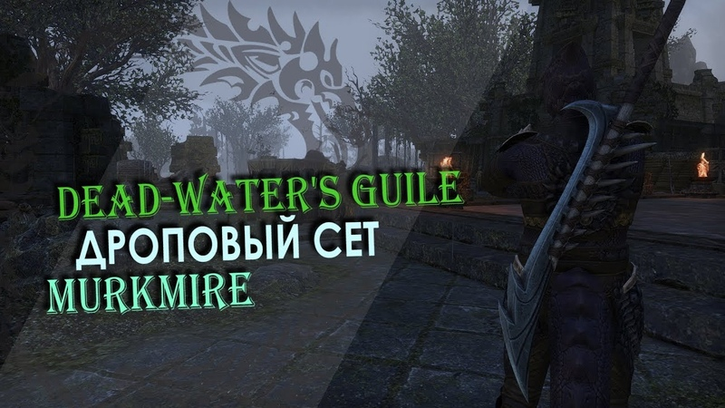 ESO Dead Water's Guile Set Murkmire