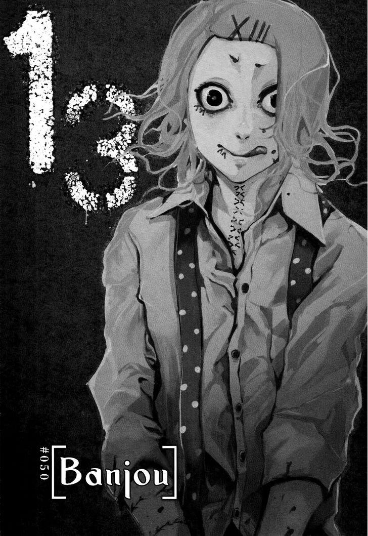 Tokyo Ghoul, Vol.6 Chapter 50 Banjo, image #1