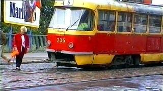 Калининградский трамвай 1996 - Königsberger Straßenbahn