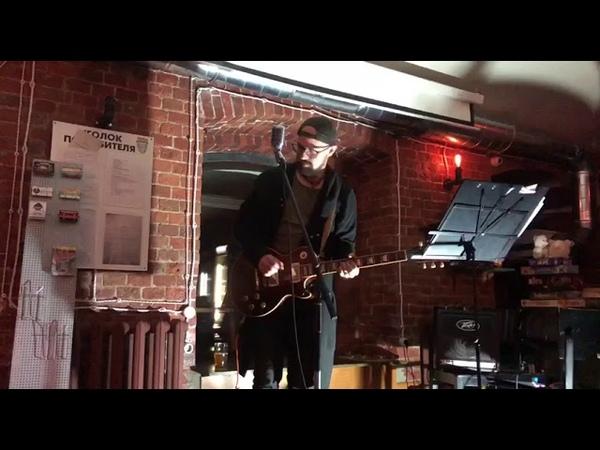 Whitesnake - Is this love (cover by Pollyanskiy) live in bar Boroda