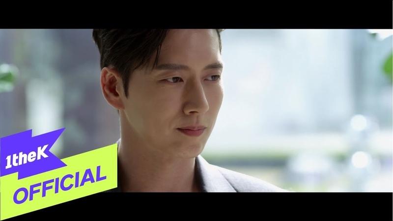 MV Llwyd 루이드 Dazed 멍하니 Forest 포레스트 OST Part 2