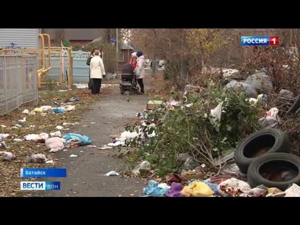 Жители Батайска пожаловались на горы мусора на городских улицах