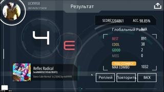 Reflec Radical Normal 6K % FC