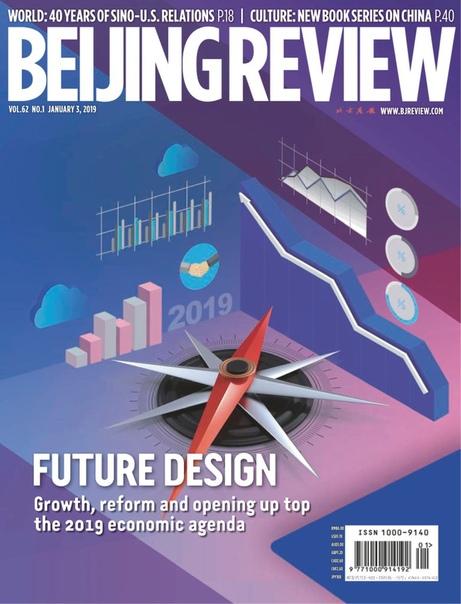 2019-01-03 Beijing Review